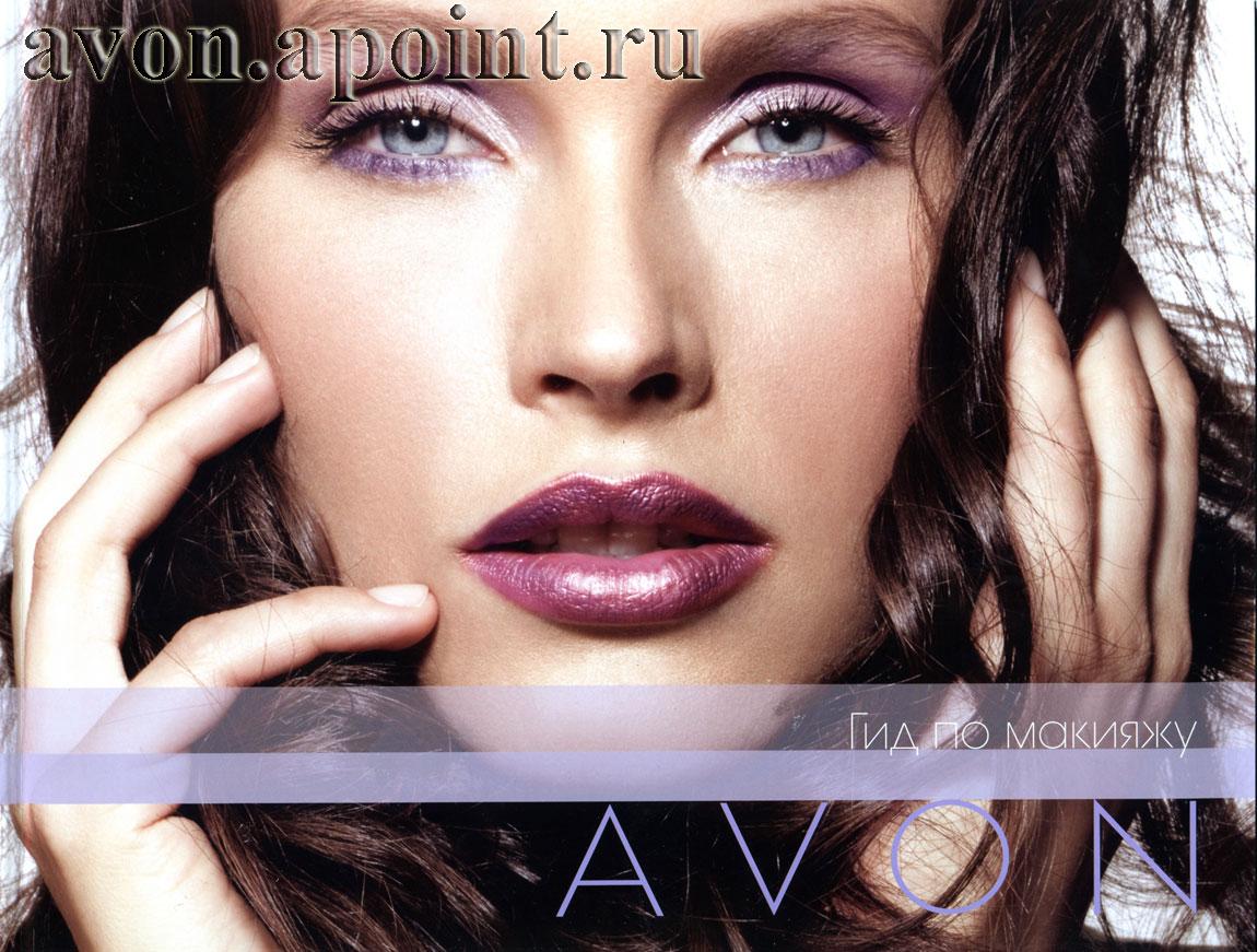 Эйвон макияж лица визажисты 26 фотография
